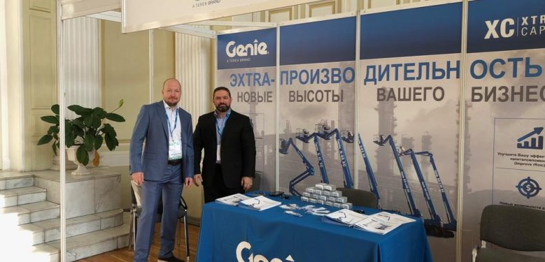 Genie at 3rd International Rental and Construction Forum, Russia